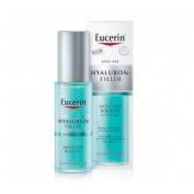 Eucerin hyaluron filler ultra light moisture booster (30 ml)